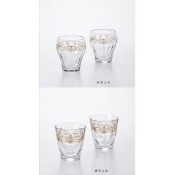 取寄品 Bonuheur ボヌール グラスカップ フリーカップペアセット ギフト雑貨石塚硝子