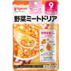 ピジョンベビーフード 食育レシピ 野菜ミートドリア (80g)