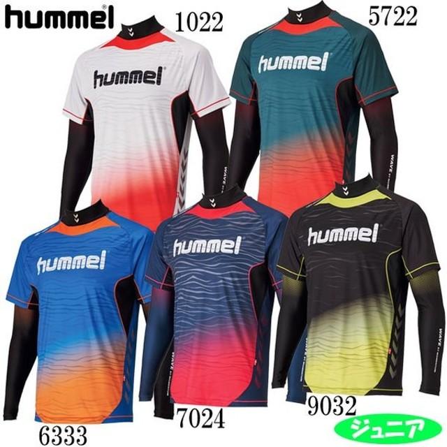 HPFC-ジュニアプラシャツ+インナーセット hummel ヒュンメル ジュニアプラシャツインナーセット18AW(HJP7109)