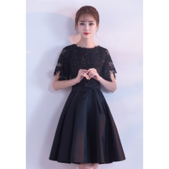 b302df13ba6dd 送料無料 パーティードレス 結婚式 ワンピース ドレス 大きいサイズ 黒 ワンピース レース袖あり フォーマル