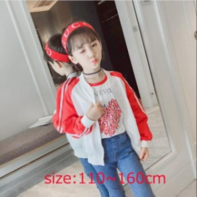 6a37c19b92584 子供服 女の子 キッズ プリント ブルゾンジャケット ブルゾン スタジャン ジャケット シンプル 春秋 韓国ファッション