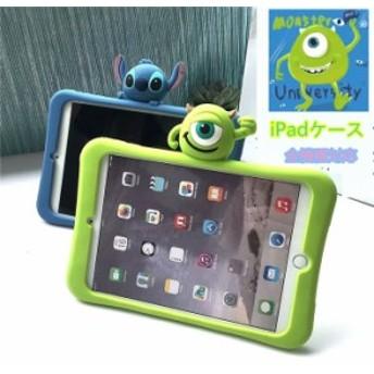 カップル iPadケース 怪獣 iPad Mini iPad Air iPad pro かわいい 怪獣 ケースカバー シリコン 可愛い動物 全機種対応