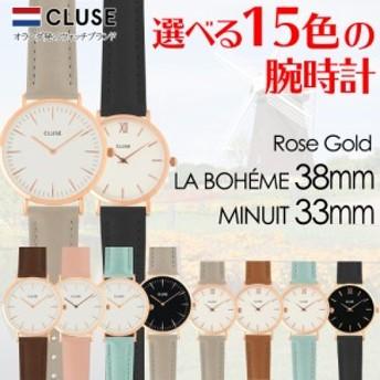 クルース CLUSE 腕時計 ラボエーム レディース 時計 LA BOHEME 38mm ミニュイ MINUIT 33mm ローズゴールド レザーベルト