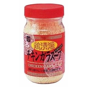 健康フーズ チキンガラスープ 200g (鳥ガラスープ)