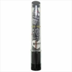 MAKE YOU カラーペン リップ型クレヨンペン ブラック お絵描きグッズ メール便可