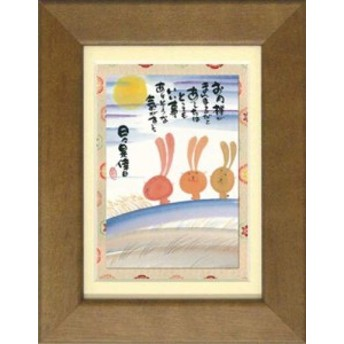 取寄品 御木幽石 和風アート ポストカード額装 お月様が YM-U56 フレーム付きPCART