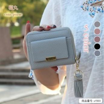 二つ折り財布 財布 レディース ファスナー フリンジ ミニ財布 コンパクト 合成PU 2つ折り 小銭入れ 多機能 かわいい 人気 プレゼント