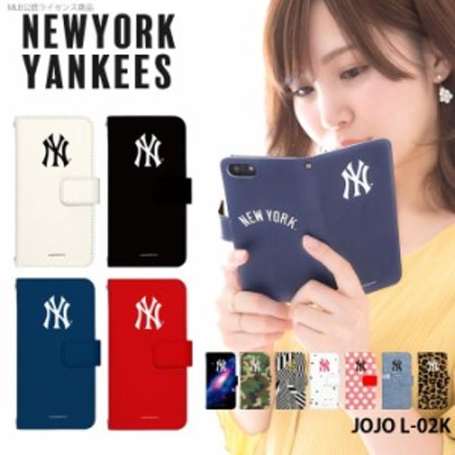 405a82d001 JOJO L-02K ケース 手帳型 スマホケース デザイン NY ヤンキース MLB JOJO