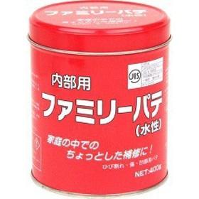 メーコー 内部用ファミリーパテ(水性)(400g)[接着剤・補修用品]