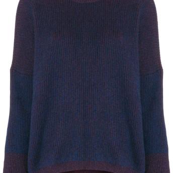 Boboutic ribbed knit jumper - ブルー