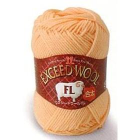 ハマナカ エクシードウールFL 合太 色1 【KY】 毛糸 編み物 セーター ベスト マフラー