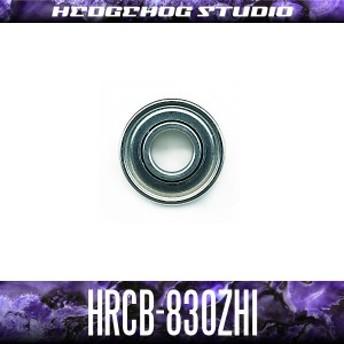 HRCB-830ZHi 内径3mm×外径8mm×厚さ4mm 【HRCB防錆ベアリング】
