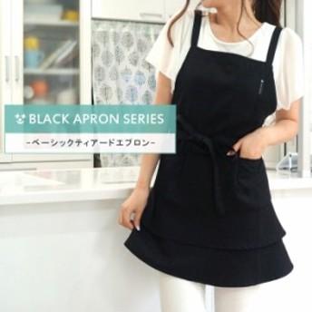 【メール便送料無料】2段フリルティアードエプロン レディース ショート ブラック 黒 ono-apron-64