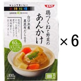 SSKセールス レンジでおいしい小鉢料理 鶏つくねと野菜のあんかけ 100g 1セット(6個)