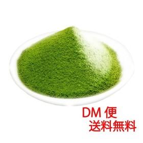 DM便送料無料 ウス茶糖 200g 国産 グリーンティー お茶 抹茶風味 うす茶糖 静岡県民熱愛ドリンク ケンミンショー