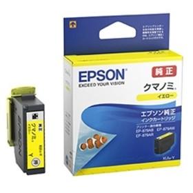 【エプソン】 インクカートリッジ イエロー KUI-Y プリンタインク