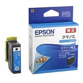 【エプソン】 インクカートリッジ シアン KUI-C プリンタインク