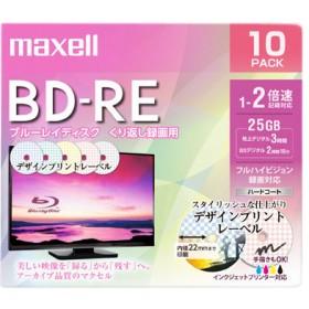 【マクセル】 録画用BD-RE BEV25PME.10S 録画用ブルーレイディスク