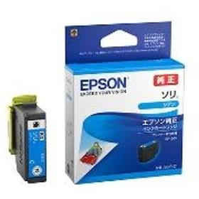【エプソン】 インクカートリッジ SOR-C プリンタインク