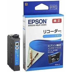 【エプソン】 インクカートリッジ RDH-C プリンタインク