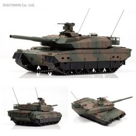islands 1/43 陸上自衛隊 10式戦車 完成品 IS430003(ZM54496)