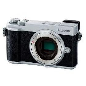 【パナソニック】 小型一眼カメラ ボディ 4K LUMIX(ルミックス) DC-GX7MK3-S デジタル一眼カメラ