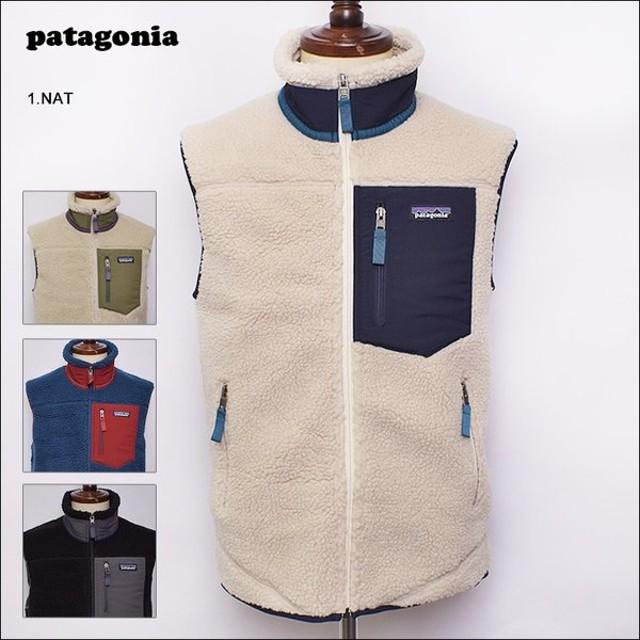 patagoniaパタゴニア 23048 men s classic reto x vestメンズ クラシック
