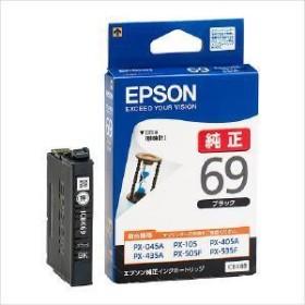 【エプソン】 純正インクカートリッジ ICBK69 プリンタインク