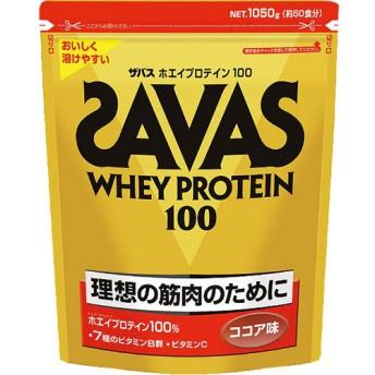 サプリメント WHEY PRO COCOA 1.05KG SAVAS (ザバス) CZ7427.