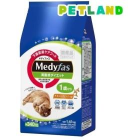 メディファス 満腹感ダイエット 1歳から チキン&フィッシュ味 ( 235g6袋 )/ メディファス