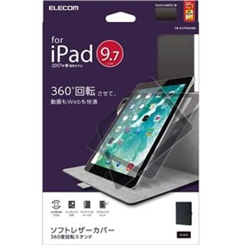 【エレコム】 iPad2017モデルケース TB-A179360BK iPad他社サプライ