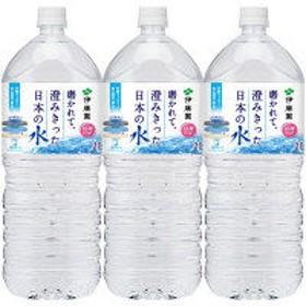 伊藤園 磨かれて、澄みきった日本の水 2L 1セット(3本) 【軟水】 ※お一人様1点まで