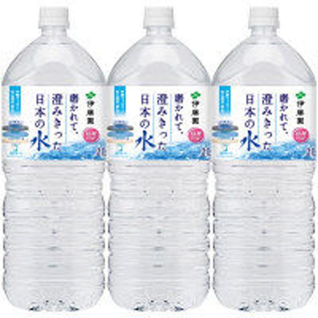 伊藤園 磨かれて、澄みきった日本の水 2L 1セット(3本) 【軟水】
