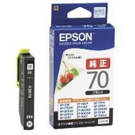 【エプソン】 インクカートリッジ ICBK70 プリンタインク