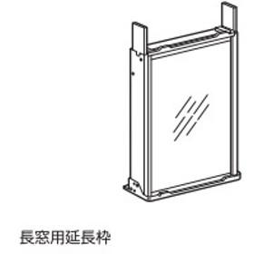 【ハイアール】 窓用エアコン延長枠 JA-E16C 窓用エアコン窓パネル