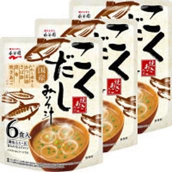 永谷園 こくだしみそ汁 6食×3個