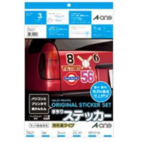 【エーワン】 ステッカー用紙 29421 プリンタラベル用紙