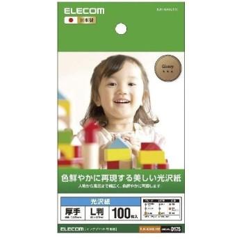 (まとめ)エレコム 光沢紙 美しい光沢紙 EJK-GANL100〔×10セット〕【配達日時指定不可】