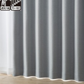 HOME COORDY プリーツ加工 遮光 ドレープカーテン グレー 100X105cm 2枚入り タッセル付 HC-LSH ホームコーディ 100X105cm 2枚入り タッセル付 厚地カーテン ベージュ系