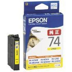 【エプソン】 インクカートリッジ ICY74 プリンタインク
