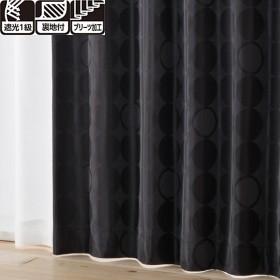 セール HOME COORDY プリーツ加工 ジャガード織 立体感 遮光 ドレープカーテン ブラック 100X135cm 2枚入り タッセル付 HC-SJ ホームコーディ 100X135cm 2枚入り タッセル付 厚地カーテン ブラウン系