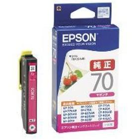 【エプソン】 インクカートリッジ ICM70 プリンタインク
