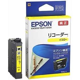 【エプソン】 インクカートリッジ RDH-Y プリンタインク