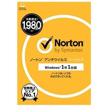 【シマンテツク】 セキユリテイソフト ノートンアンチウイルスベーシックNEW セキユリテイソフト