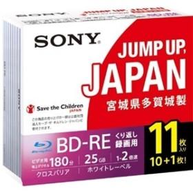 【ソニー】 録画用BD-RE 11BNE1VSPS2 録画用ブルーレイディスク