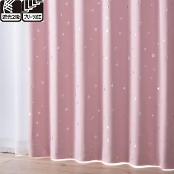 HOME COORDY プリーツ加工 星柄 遮光 箔プリント ドレープカーテン ピンク 100X105cm 1枚入り HC-SKP ホームコーディ 100X105cm 1枚入り 厚地カーテン ピンク系