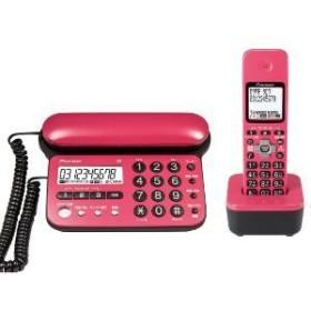【パイオニア】 デジタルコードレス留守番電話機 TF-SD15S-CP コードレス留守番電話