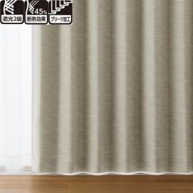 HOME COORDY プリーツ加工 遮熱 冷暖房効果アップ 立体感のある生地 ドレープカーテン リネンブラウン 150X135cm 1枚入り タッセル付 HC-SMJI ホームコーディ 150X135cm 1枚入り タッセル付 厚地カーテン ブルー系