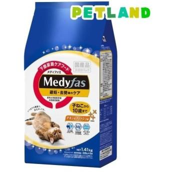 メディファス 避妊・去勢後のケア 子ねこから10歳まで チキン&フィッシュ味 ( 235g6袋 )/ メディファス ( キャットフード )