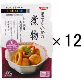 SSKセールス レンジでおいしい小鉢料理 里芋といかの煮物 105g 1セット(12個)